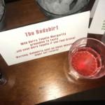 The Redshirt